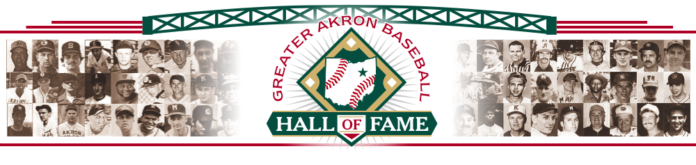 akron baseball hall of fame header1